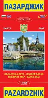 Store Bg Karta Na Pazardzhik Oblastna Karta Yazovir Batak Map