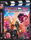 Monster High: Ужаси, камера, снимай! - филм
