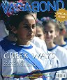 Vagabond : Bulgaria's English Monthly - Issue 19, April 2008 -