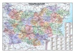 Store Bg Geografska Karta Na Blgariya Fizicheska