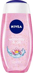 Nivea Water Lily & Oil Shower Gel - Душ гел с аромат водна лилия - олио