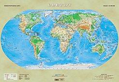Store Bg Geografska Karta Sveta Stenna