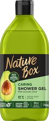 Nature Box Avocado Oil Shower Gel - Душ гел с масло от авокадо - продукт