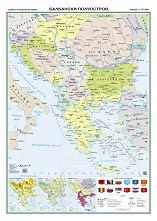 Store Bg Balkanski Poluostrov Drzhavi Karta
