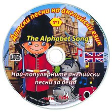 The Alphabet Song - албум