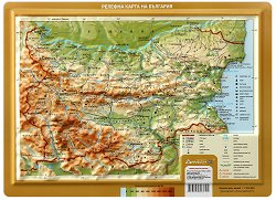 Store Bg Relefna Geografska Karta Na Blgariya