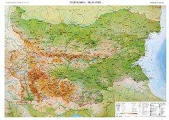 87be803cb26 Административна карта на Република България Природногеографска карта на  Република България Двустранна стенна карта - М 1:1 000 000. Домино